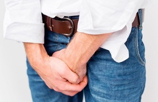 the first signs of prostatitis in men